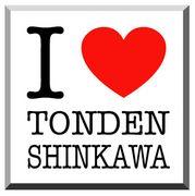 I LOVE TONDEN & SHINKAWA