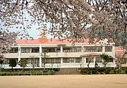 日高町立清滝小学校