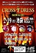 CROSS-DRESS IN IKEBUKURO
