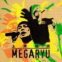 sunshine MEGARYU