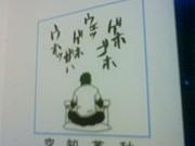 銀魂のノリが好きな香川県民