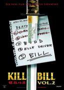 キル・ビル2