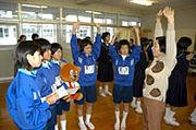 芦北町立佐敷中学校