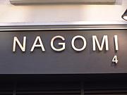 和・NAGOMI