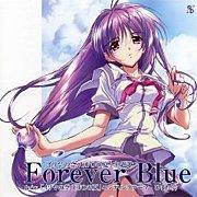 今井ちひろ Forever Blue