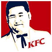 ○ KFC ○