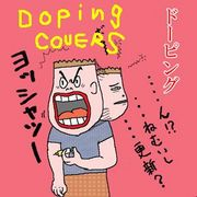 DOPING COVERS