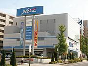 ネッツトヨタ中部株式会社