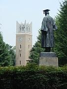 早稲田大学 国策研究会・政論部