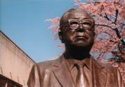 清瀬リハ学院