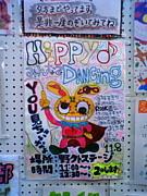 ★Hippy★