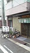 そば店・可楽(からく)