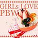 百合系PBW・PBC
