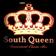 South☆Queen