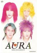 AURA〜オーラ〜