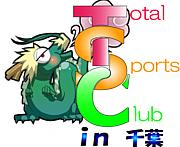 Total Sports Club in 千葉