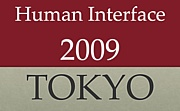 Human Interface (HIS)