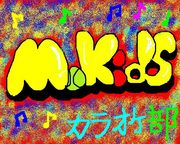 ☆我ら!!!カラオケ部☆