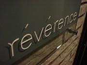 レヴェランス(reverence)