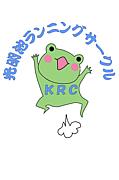 光明池ランニングサークル☆蛙人