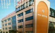 向陽台高等学校徳野学園