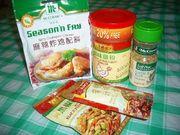 香港の食材で簡単手料理