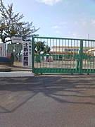 大東市立北条幼稚園