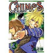CHIMES〜チャイムズ〜