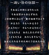 【7/13】LA-MULANA【PLAYISM】