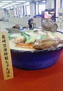 長崎出身、滋賀在住のコミュ。