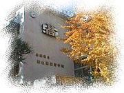 松山南高校 関東支部