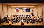 大田高校吹奏楽部