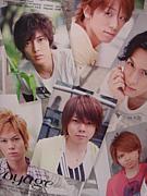 NEWS好きなNEWSist☆