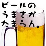 ♥金子ゼミ34th♥