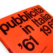 Pubblicita in Italia