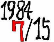 1984年7月15日生まれ