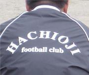 八王子FCを知ってるか