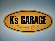 K'S GARAGE ツーリングクラブ