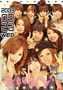 ゚+*SJK48 in Kanto*+゚