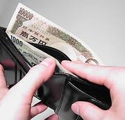 財布の中のお札は向きを揃えろ!