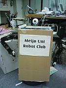 名城大学ロボット倶楽部