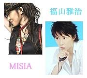 福山雅治&MISIAが好き★