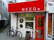 パン屋 NEEDs