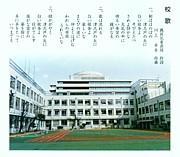 津久戸小学校2003年度卒業生