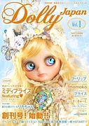 ドーリィジャパン・Dolly japan