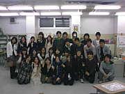 2002年度日能研赤羽校卒業生