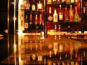 Bar concent