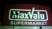W.F.P〜IN MAX-VALU〜