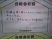 四谷学院 梅田校