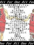 ☆札幌バスケ愛好会☆